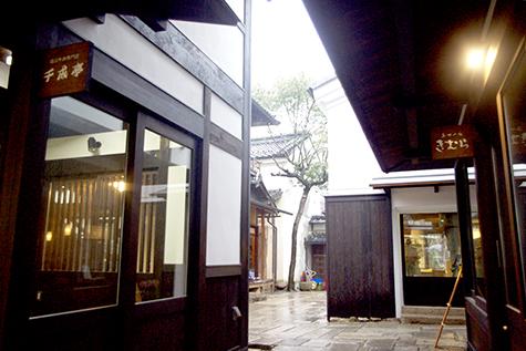 八幡堀 石畳の小路